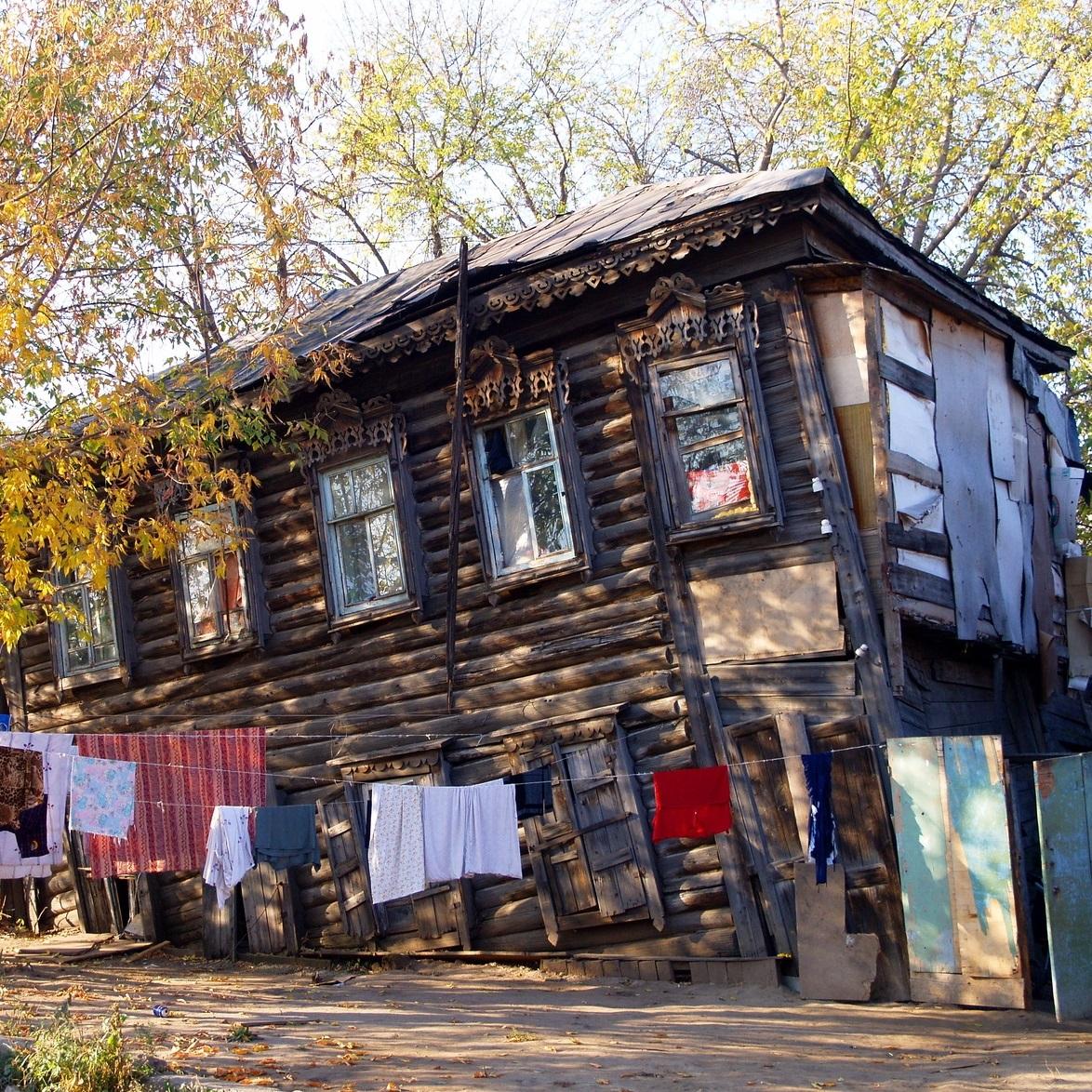 новое Оценка ветхого жилья выглядели добрыми