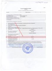 образец отчета об оценке квартиры