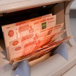 Повышение ставки взноса в ФОМС до 5,9% в 2019 году даст 180 млрд рублей